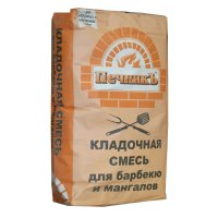 Кладочная жаропрочная смесь для барбекю и мангалов печникъ 18 кг