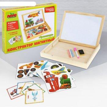 Конструктор магнитный транспорт в деревян коробке+набор игров карточ,мел,м