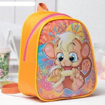 Рюкзак детский на молнии, 1 отдел, микс