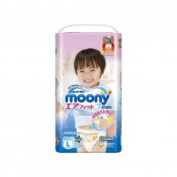Трусики для мальчиков moonyman, размер l (9-14 кг), 44 шт.