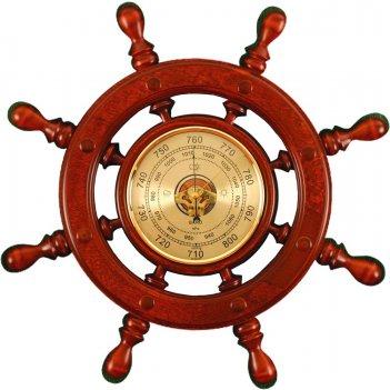Шбст-с2 штурвал сувенирный, барометр (8 ручек)