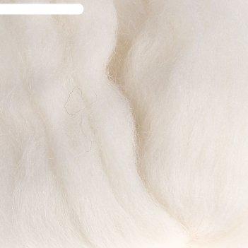 Шерсть для валяния 100% полутонкая шерсть 50гр (01 белый)