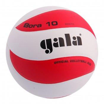 Мяч волейбольный gala bora 10, р. 5, бело-красный