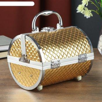 Шкатулка металлокаркас чемодан тубус. золотая клетка 15х19х16 см