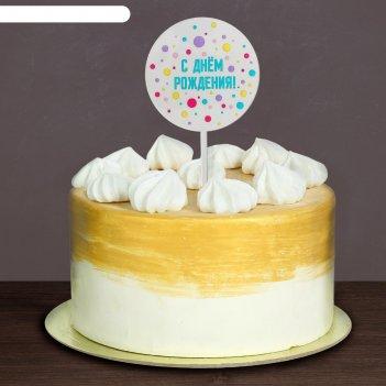 Топпер акрил с днем рождения