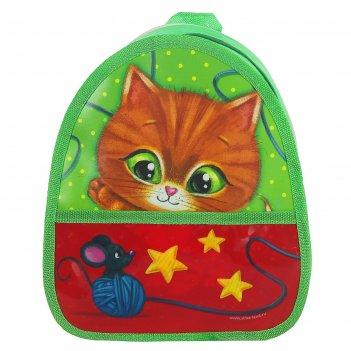 Рюкзак детский котенок с карманом, р-р 21*25см