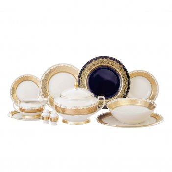 Столовый сервиз на 6 персон 26 предметов agadir cobalt gold