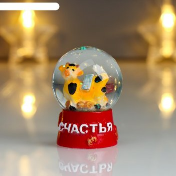 Сувенир полистоун водяной шар бычок с монетками микс 6х4,3х4,3 см