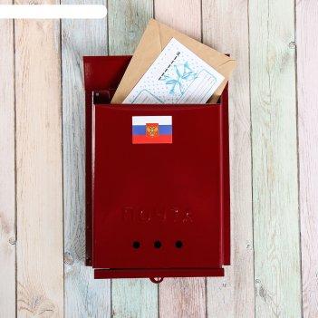 Ящик почтовый «почта», вертикальный, без замка (с петлёй), бордовый
