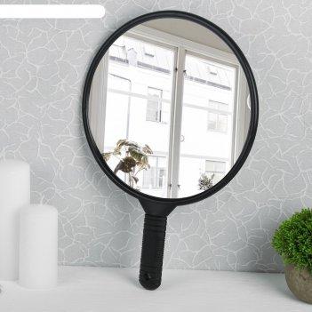 Зеркало с ручкой пластик круг одностор d26*38см черный