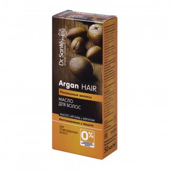 Масло для волос argan hair роскошные волосы, восстановление и защита, 50 м