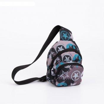 Сумка-рюкзак, отдел на молнии, наружный карман, дышащая спинка, цвет чёрны