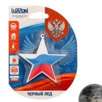 Ароматизатор звезда флаг россии, чёрный лёд