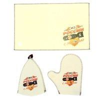 Набор банный из россии с любовью (коврик, шапка, рукавицы) 31х25 см