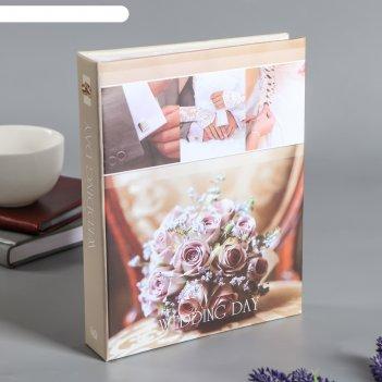 Фотоальбом на 72 фото свадебный 15x21 см