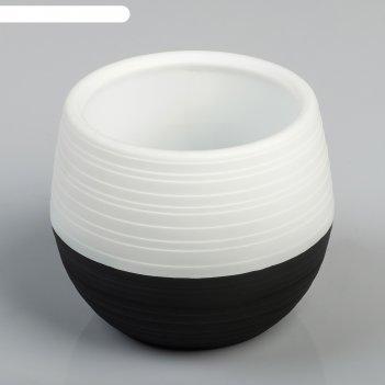 Кашпо 0,5 л дуэт, цвет чёрно-белый