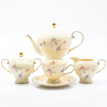 сервизы для чая