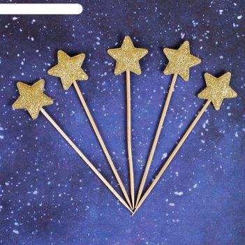 Топпер звезда набор 5 шт, цвет золото