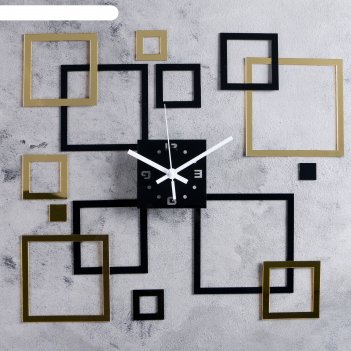 Часы-наклейка diy квадратиш d=15 см, плавный ход, тип батарейки 1 аа