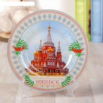 Тарелка декоративная «ижевск»