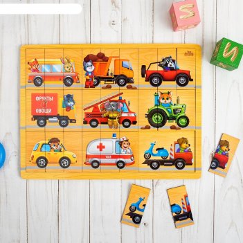 Логическая игрушка с разрезными картинками транспорт