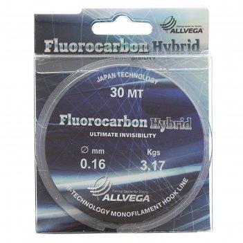 Леска allvega fluorocarbon hybrid 0.16 30м