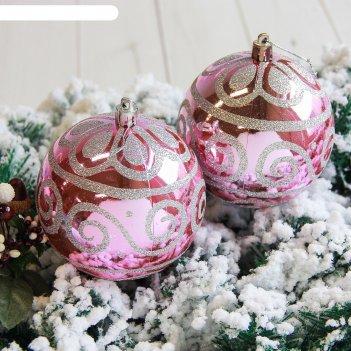 Новогодние шары флёр (набор 3 шт.), розовые