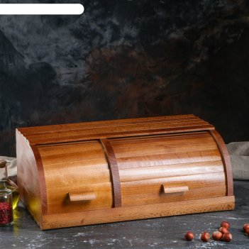 Хлебница славянская, двойная, 45 см, массив бука