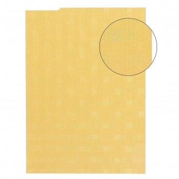 Бумага для творчества фактурная переплёт золотой формат а4