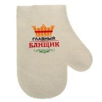 рукавицы для бани
