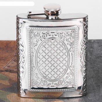 Фляжка серебро с орнаментом 210 мл