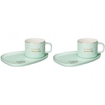 Набор чайных пар на 2 персоны lefard мамочке , мятный, 200мл