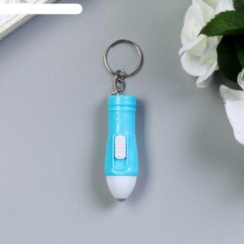 Фонарик свет на кольце ручка мигает микс 5х1х1 см