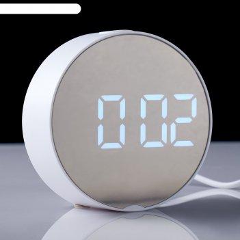 Часы-будильник электронные, с термометром, белые цифры, круглые, 9.5х9.5 с