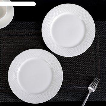 Набор тарелок десертных 20 см юлия высоцкая, 2 шт, wl-880100-jv / 2c
