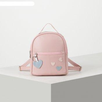 Рюкзак молодежный devente 24*21*10 дев экокожа мат love, розовый 7032001