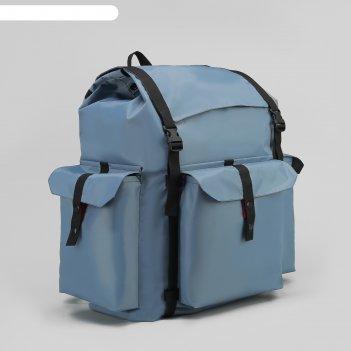 Рюкзак тур универ, 38*26*63, 78л, отдел на шнурке, 3 н/кармана, серый
