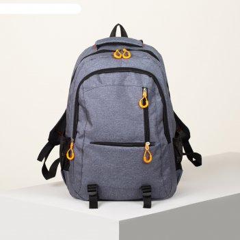 Рюкзак школьн маша, 30*14*44, 2 отд на молниях, 2  н/кармана, 2 бок карм,