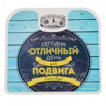 Весы напольные подвиг, (до 130 кг) 24,3 х 26,7 см