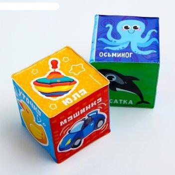 Мягкие кубики «морские животные + предметы» со свистулькой, размер 7х7 см,