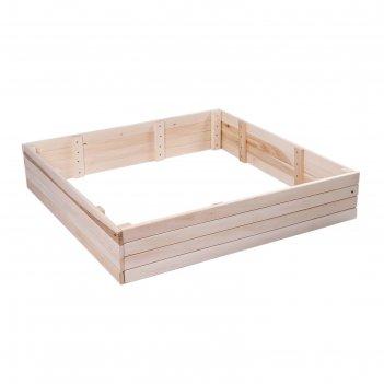 Песочница деревянная, без крышки, 100 x 100 x 20 см, сосна