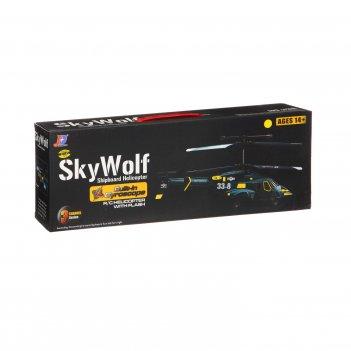 Радиоуправляемый вертолет sky wolf