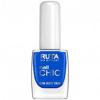 Лак для ногтей ruta nail chic, тон 59, ультрамарин