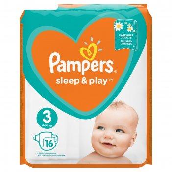 Подгузники pampers sleep play, размер 3, 16 шт.