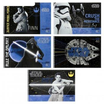 Альбом д/рис а4 40л на гребне звездные войны мел карт микс 40а4всп
