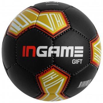 Мяч футбольный ingame gift, размер 5, цвета микс