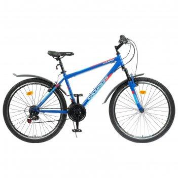 Велосипед 26 progress модель advance rus, цвет синий, размер 17