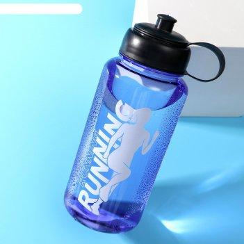 Бутылка для воды running, 1200 мл