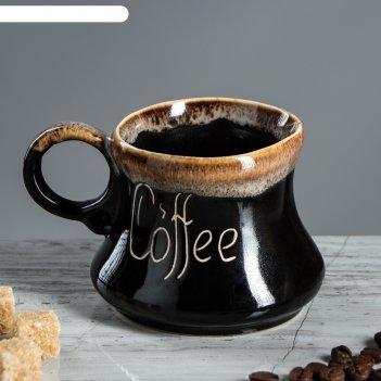 Чашка кофейная кофе, темно-коричневая, 200 мл