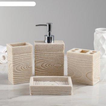 Набор аксессуаров для ванной комнаты, 4 предмета, «разводы»